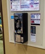 チャンギAP公衆電話.jpg